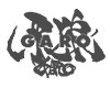 牙狼<GARO>